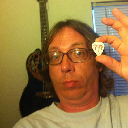 fans of personalized guitar picks
